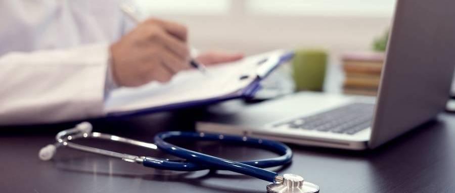 Жалоба на женскую консультацию в министерство здравоохранения