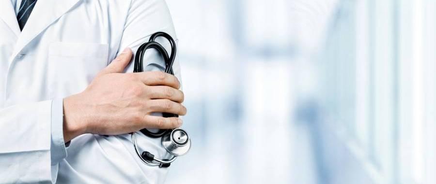 Как подать жалобу на врача поликлиники